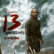 Тринадцать убийц (13 Assassins)