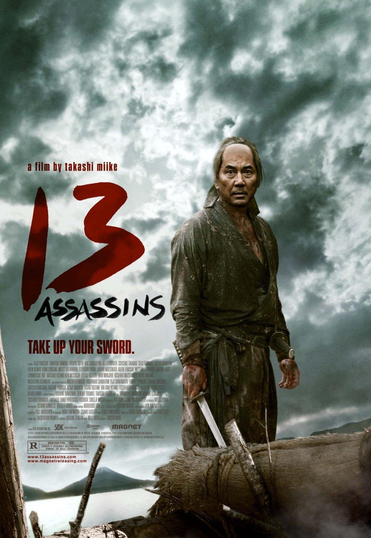 постер Тринадцать убийц,13 Assassins