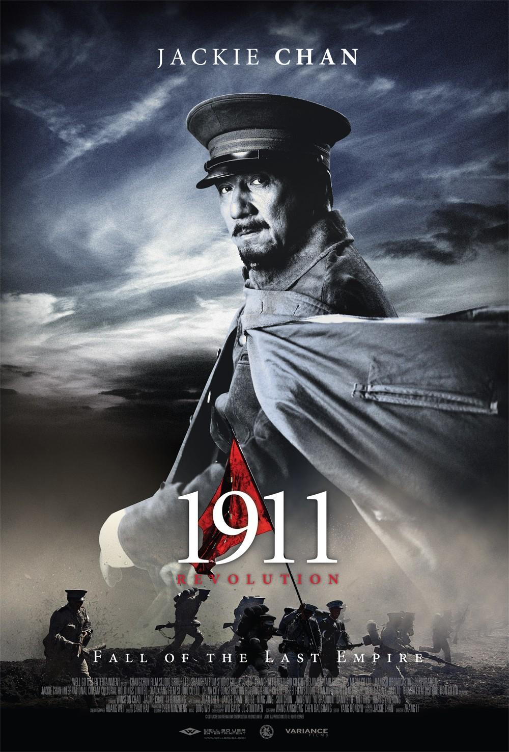 постер Падение последней империи,1911