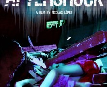 Афтершок (Aftershock)