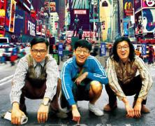 Американские мечты в Китае (American Dreams in China)