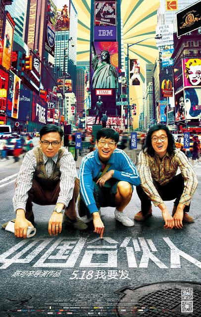 постер Американские мечты в Китае,American Dreams in China