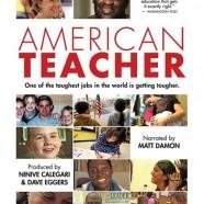 Американский учитель (American Teacher)