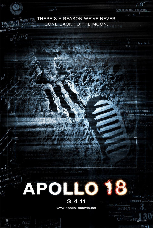 постер Аполлон 18,Apollo 18