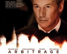 Арбитраж (Arbitrage)
