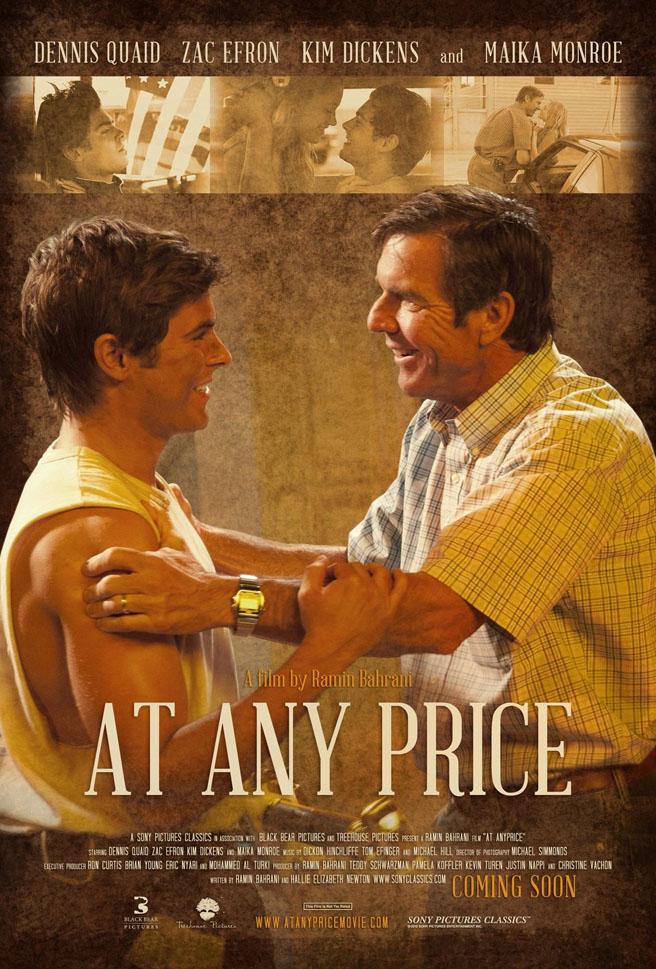 постер Любой ценой,At Any Price