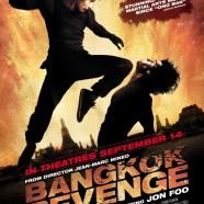Перерождение (Bangkok Revenge)