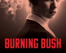 Неопалимая купина (Burning Bush)