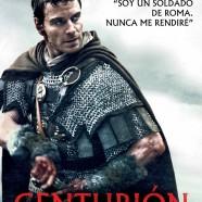Центурион (Centurion)