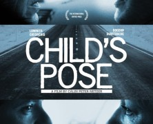 Поза ребенка (Child's Pose)
