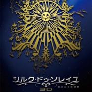 Cirque du Soleil: Сказочный мир в 3D (Cirque du Soleil: Worlds Away)