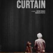 Закрытый занавес (Closed Curtain)