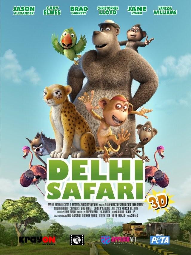 постер Братва из джунглей,Delhi Safari