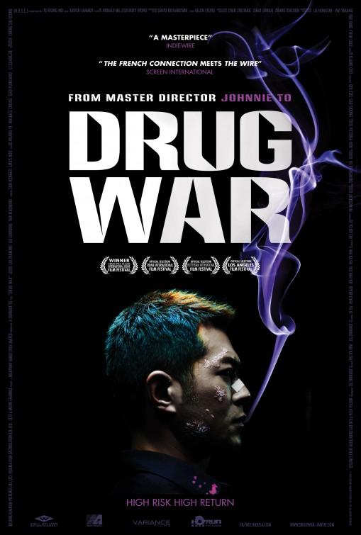 постер Нарковойна,Drug War