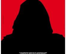 Наемный убийца: Комната 164 (El Sicario, Room 164)