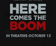 Толстяк на ринге (Here Comes the Boom)