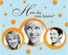 Откуда вы знаете (How Do You Know)