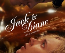 Джек и Дайан (Jack and Diane)