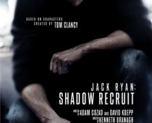 Джек Райан: Теория хаоса (Jack Ryan: Shadow Recruit)