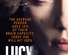 Люси (Lucy)