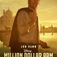 Рука на миллион (Million Dollar Arm)