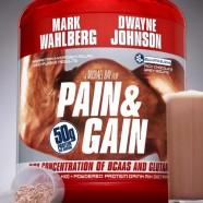 Кровью и потом (Pain & Gain)