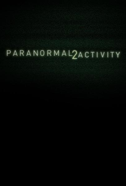 постер Паранормальное явление 2, Paranormal Activity 2