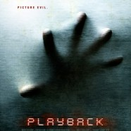 Воспроизведение (Playback)