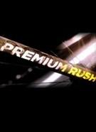 Отменная погоня (Premium Rush)