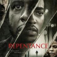 Випака (Repentance)