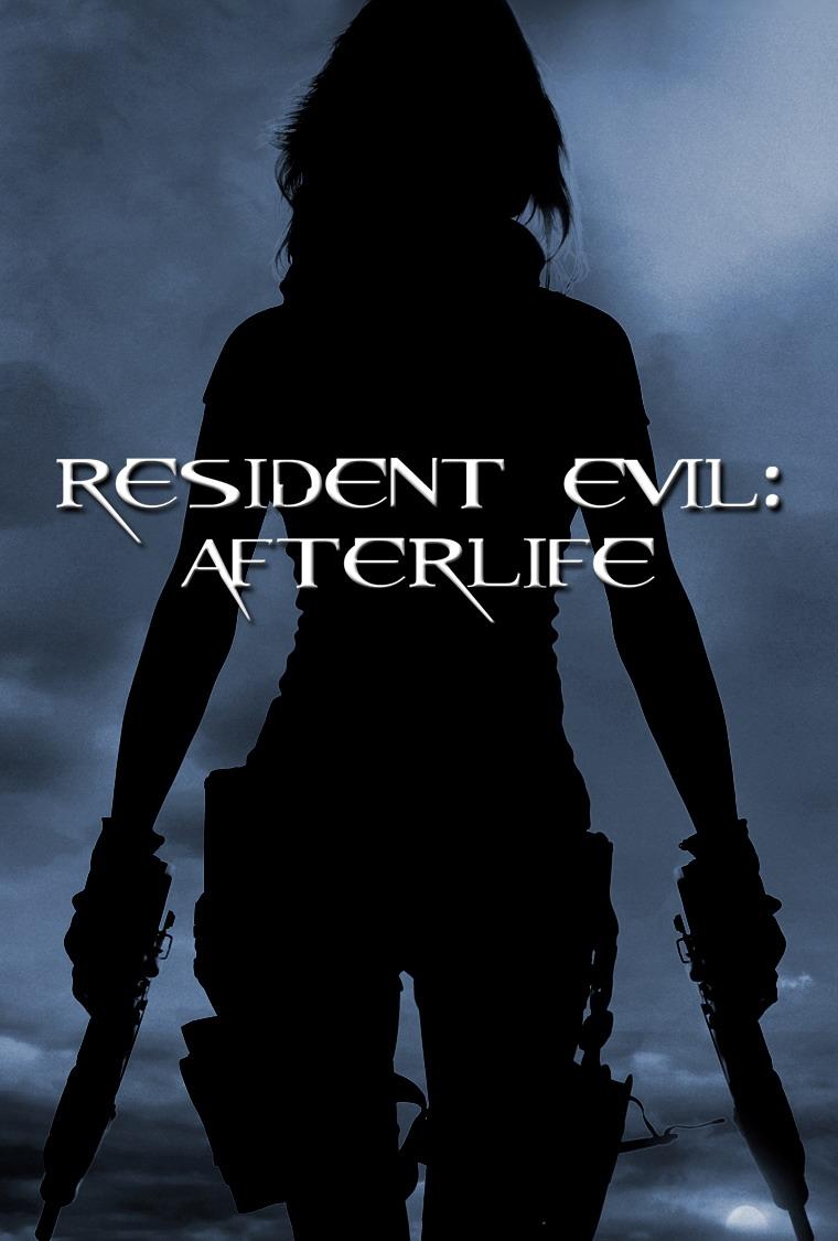 постер Обитель зла 4: Жизнь после смерти 3D, Resident Evil: Afterlife