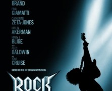 Рок на века (Rock of Ages)
