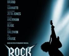 Рок на века (Rock of Ages)