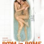 Комната в Риме (Habitaci?n en Roma/Room in Rome)