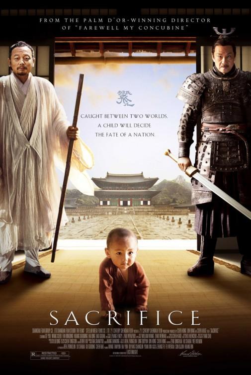 постер Жертвоприношение,Sacrifice/Zhao shi gu er