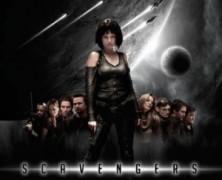 Стервятники (Scavengers)