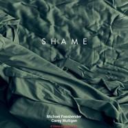 Стыд (Shame)