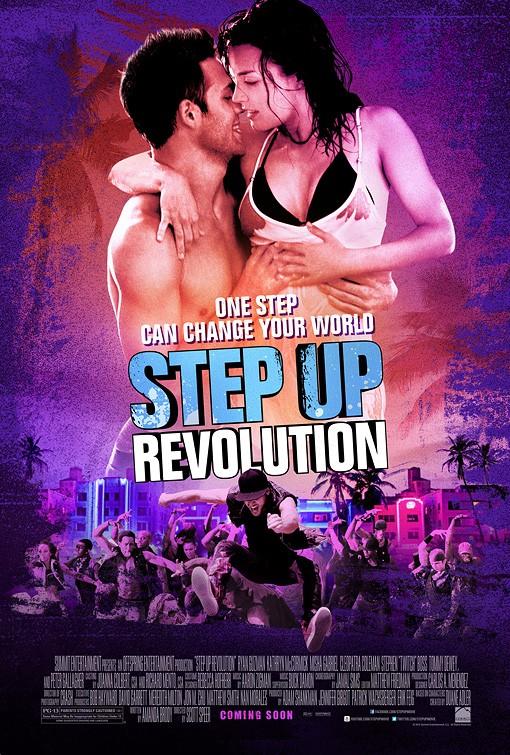 постер Шаг вперед 4,Step Up Revolution