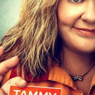 Тэмми (Tammy)