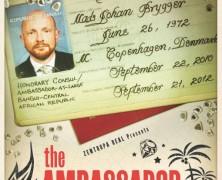 Посол (The Ambassador)