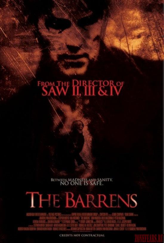 постер Пустошь,The Barrens