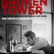 Разрушенная башня (The Broken Tower)