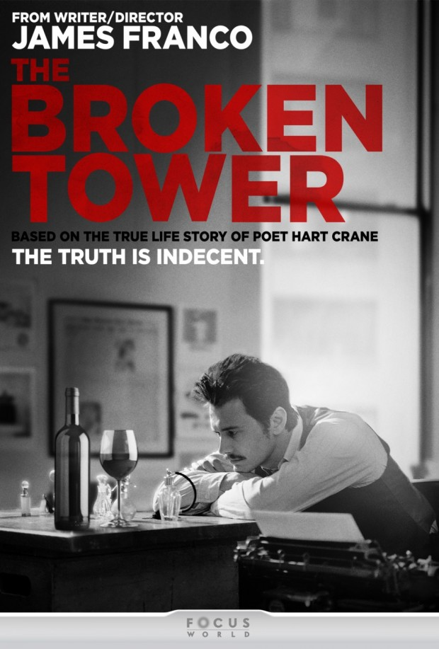 постер Разрушенная башня,The Broken Tower