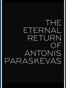 Вечное возвращение Антониса Параскеваса (The Eternal Return of Antonis Paraskevas)