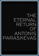 постер Вечное возвращение Антониса Параскеваса,The Eternal Return of Antonis Paraskevas