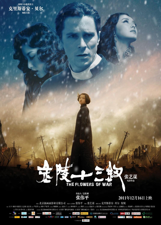 постер Цветы войны,The Flowers of War