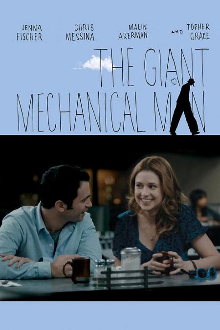 постер Гигантский механический человек,The Giant Mechanical Man