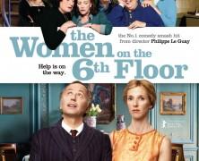 Женщины с 6-го этажа (The Women on the 6th Floor)
