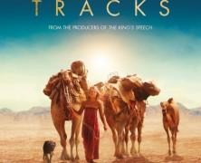 Тропы (Tracks)