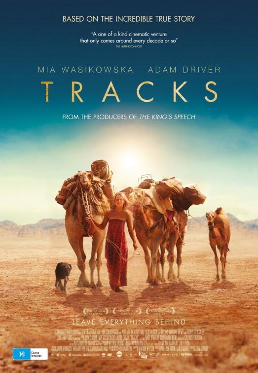 постер Тропы,Tracks